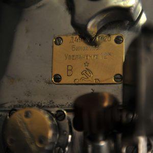 binoculaire acier vintage tripode